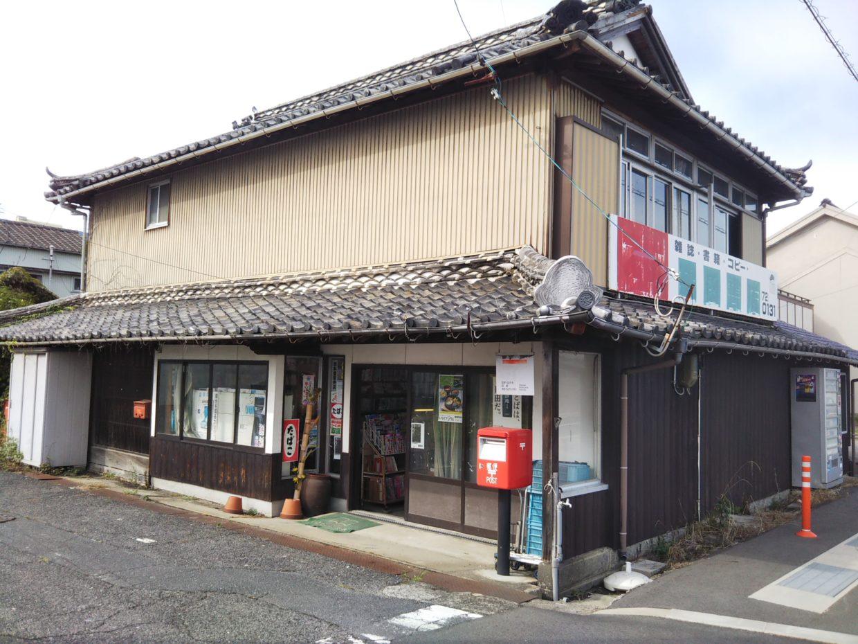 周防大島の鶴田書店
